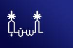 Al Sanaya
